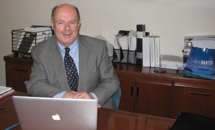 Gregory J. McRae