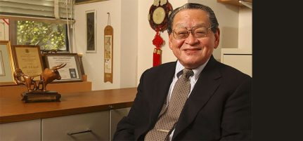Daniel I.C. Wang